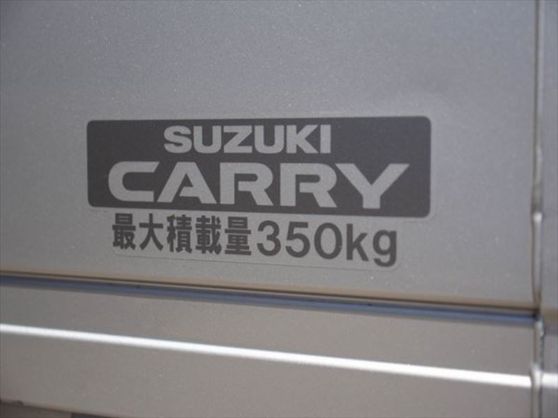 スズキ キャリィトラック7