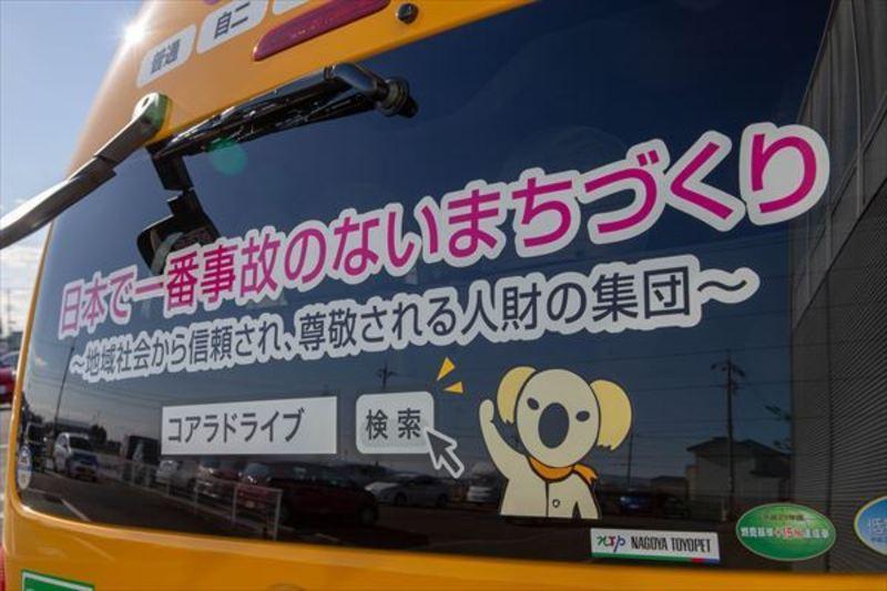 トヨタ ハイエースコミューター7