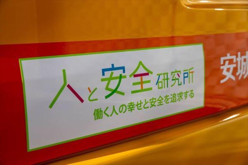 トヨタ ハイエースコミューター8