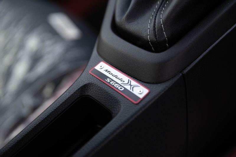 ホンダ S6605