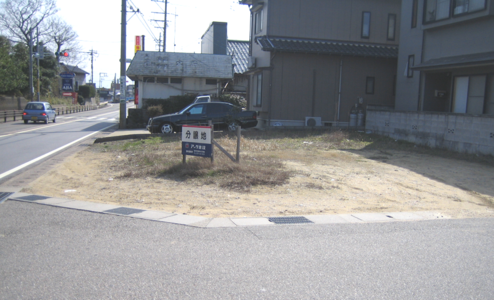 羽咋市大川町ヤ74番20