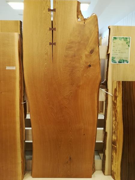 ナラ材 一枚板ダイニングテーブル天板 無垢材家具