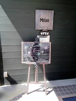 ミラン 西の京店 インドカレー ランチ
