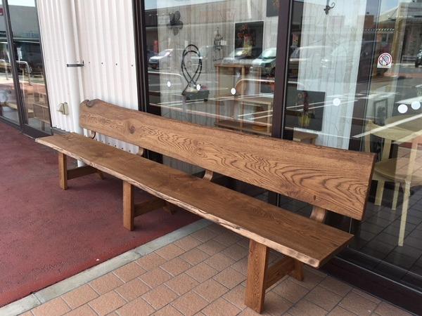 ナラ材 凄く長い木製ベンチ ナラ無垢材
