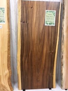 #2404 モンキーポッド一枚板 セラウッド塗装済み W1820*D820~860*T55