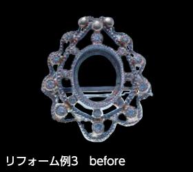 リフォーム事例3(before)