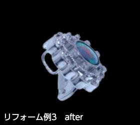 リフォーム事例3(after)