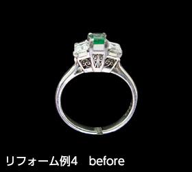リフォーム事例2(before)