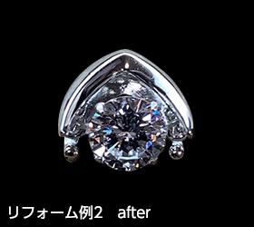 リフォーム事例2(after)