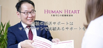 日本成婚ネット連盟での成婚率が急上昇★