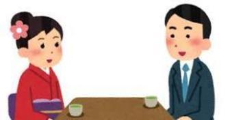 大阪の結婚相談所が調べました。お見合いのルーツは?解説