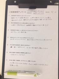 大阪の結婚相談所なら関西ブライダル守口店ヒューマンハート アンケート