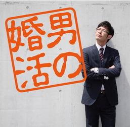 大阪でのお相手を探している男性が昨日夜に、お見合いレッスンにご来店れました。