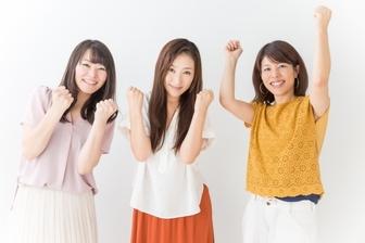 婚活上手くいかないなら、大阪の結婚相談所ならやはり関西ブライダル守口店ヒューマンハートでご検討ください。