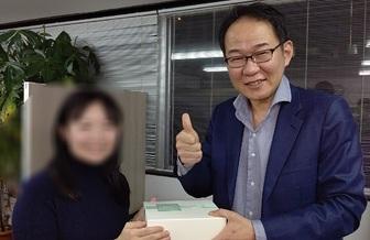 本日の成婚退会は40代の女性会員様!(≧▽≦)