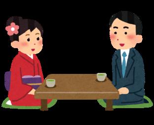 本日、大阪府京阪電鉄守口市駅前のホテルアゴーラでお見合いの立ち合い紹介をさせていただきました。