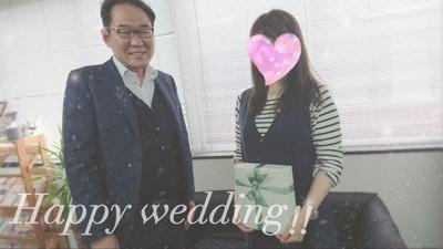 2017年10月6日金曜日ご成婚おめでとうございます。