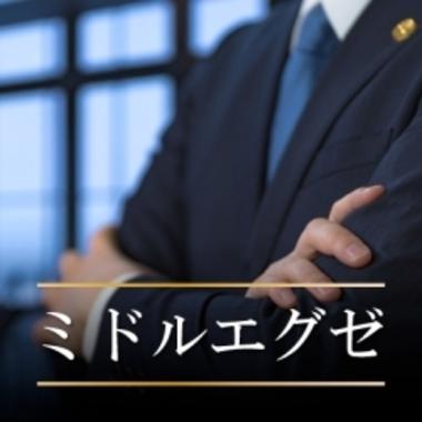 大阪市中央区難波5-1-60 スイスホテル南海大阪  7F芙蓉 TEL:(株)きずなまでご連絡下さい。