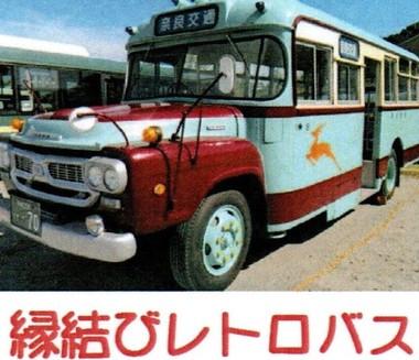 奈良駅→春日大社→食事場所