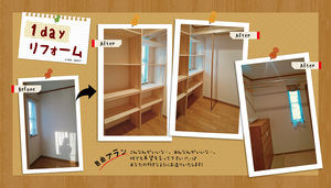 ☆new☆ はりまの家webサイト更新しました!