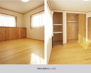 コーディネーターと考えた、家具要らずの住み替えの家。4