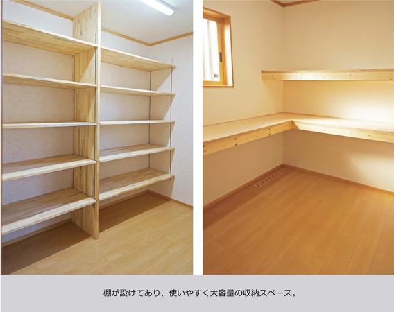 コーディネーターと考えた、家具要らずの住み替えの家。5