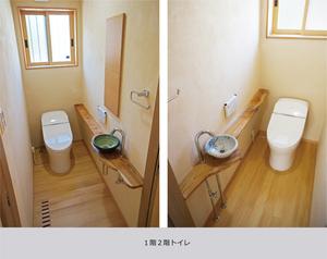 コーディネーターと考えた、家具要らずの住み替えの家。9