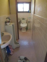 長居したくなるトイレ施工前