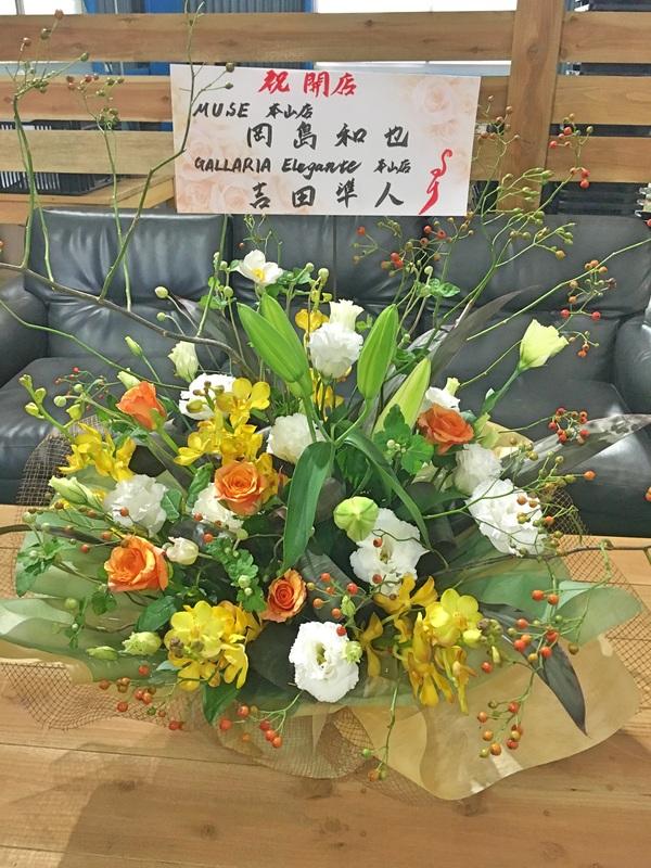 アレンジメント / 生花