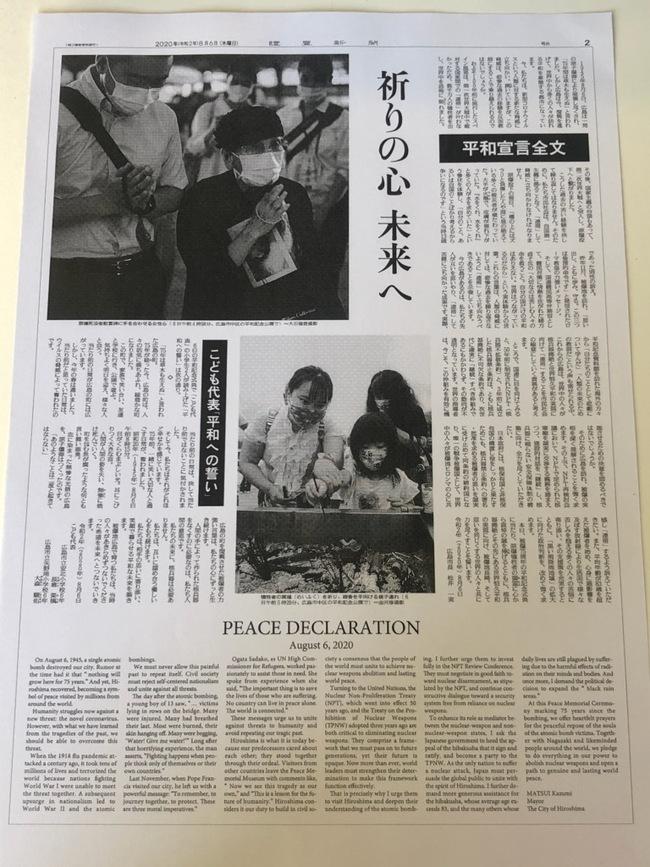 被爆75年 非核の誓い②