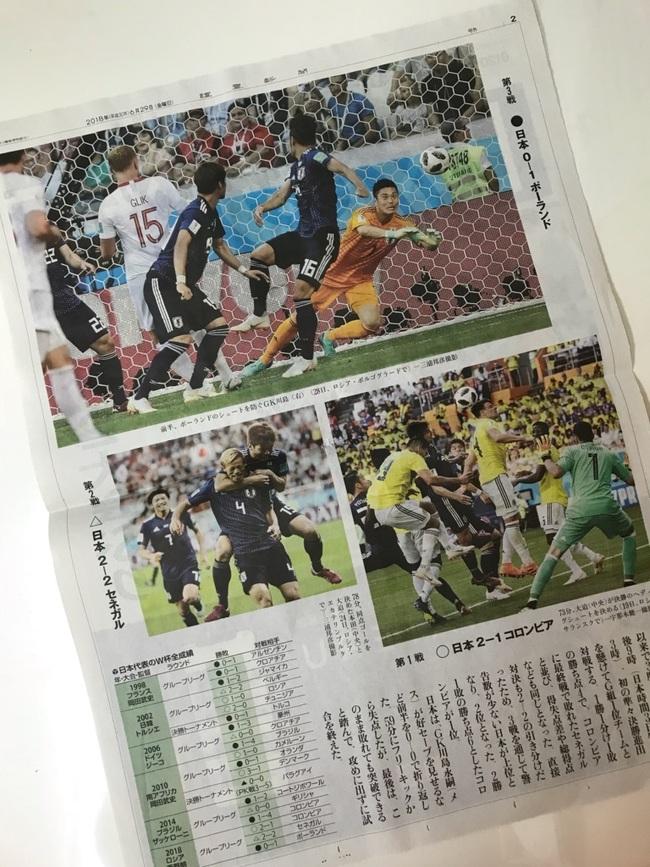 日本 決勝T進出