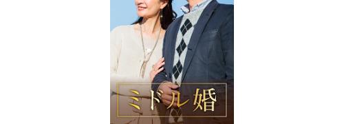 【阪急インターナショナル】洗練された大人男女☆Around 40&50編