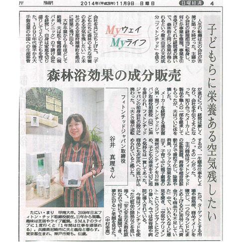 京都新聞1