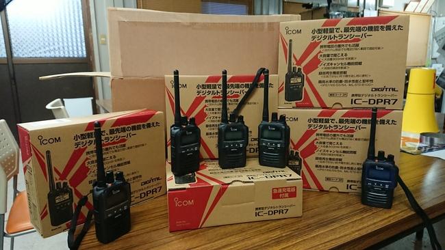 新型無線機導入2