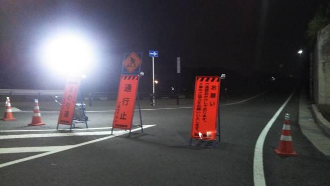 国道21号線 夜間規制2