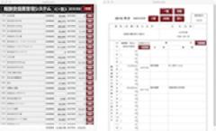 売上管理システム1
