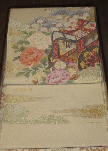 本爪綴れ袋帯(ハオキヨ)0