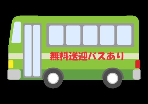 姫路駅から無料送迎バスあり/乗降場所が選べる/車載パーツのコツコツ製造2
