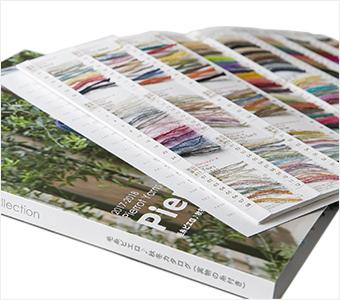 毛糸の見本帳1