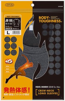 JW-169 BTサーモ インナーシャツ 長袖丸首2